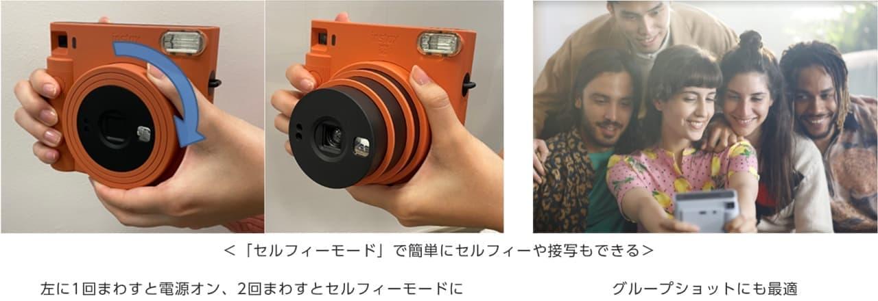 インスタントカメラチェキ「instax SQUARE SQ1」