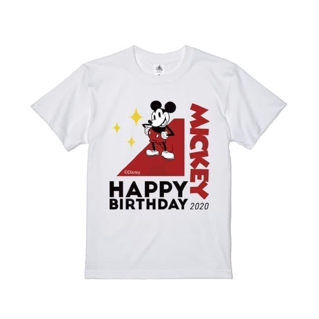 ディズニー映画「ファンタジア」80周年記念!ミッキーの新作雑貨がディズニーストアに