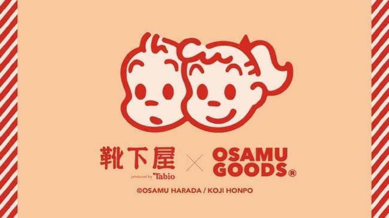 可愛いエコバッグも!「靴下屋×OSAMU GOODS」のコラボソックス第2弾