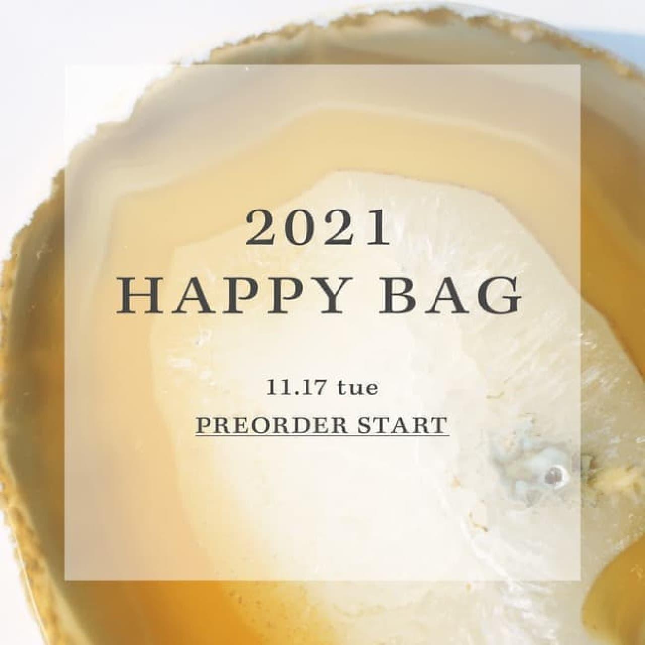 スナイデルが「SNIDEL 2021 福袋」を発表 -- ワンピースやニットップスなどの5点セット