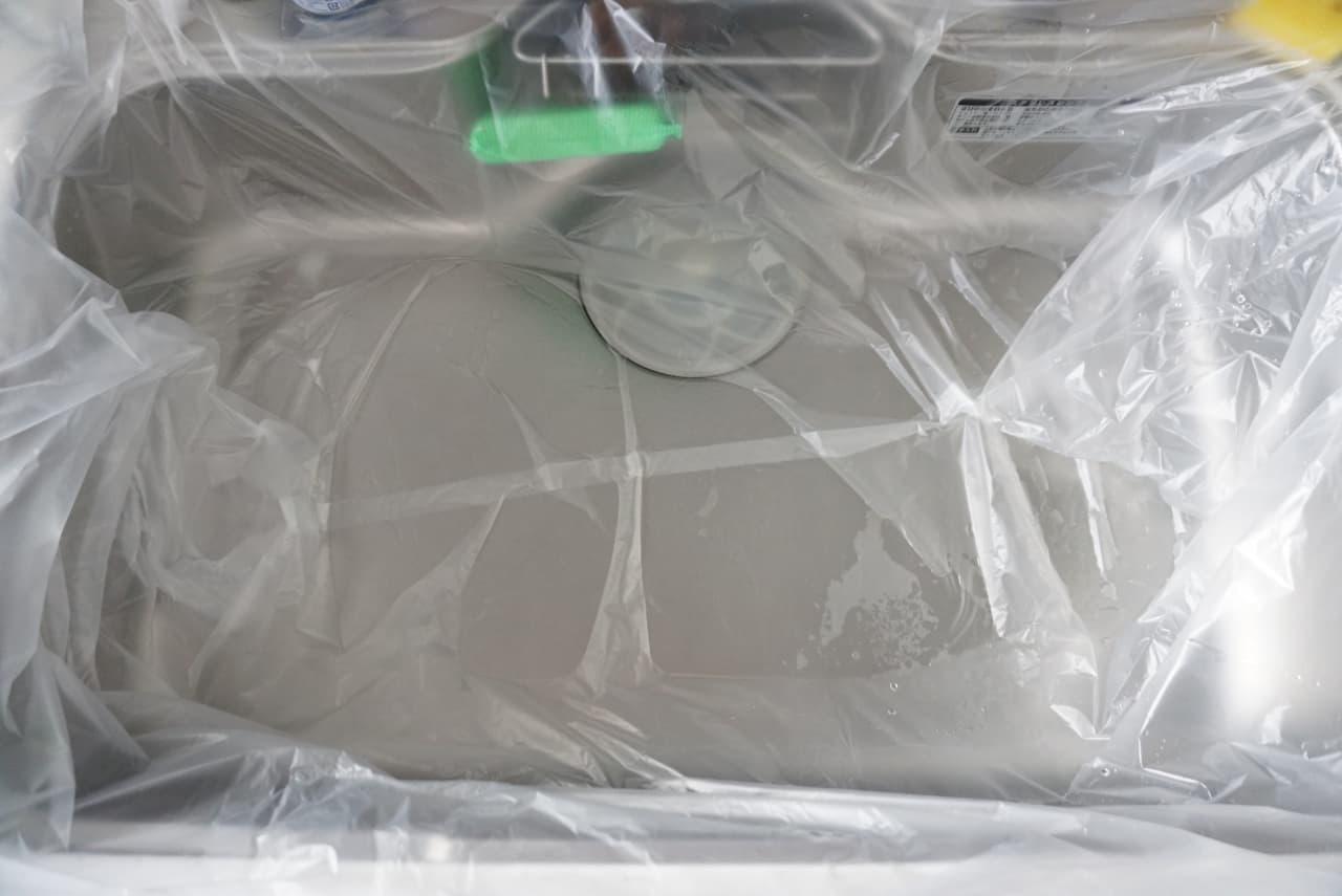 100均シンク用「つけ置き洗い袋」