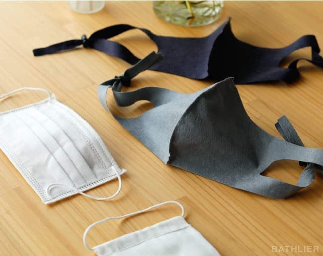 超速乾の「お風呂で洗えるマスク」から子ども用が登場 -- 軽くて丈夫&眼鏡が曇らない