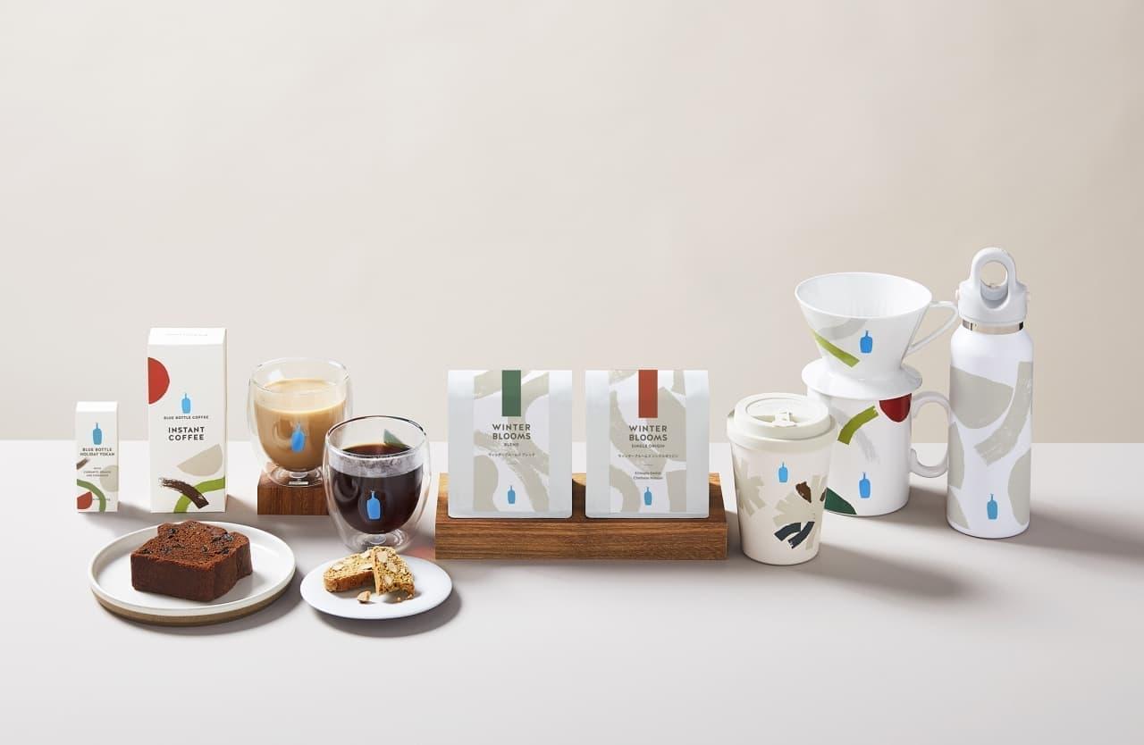ブルーボトルコーヒー ホリデーギフトコレクション 2020