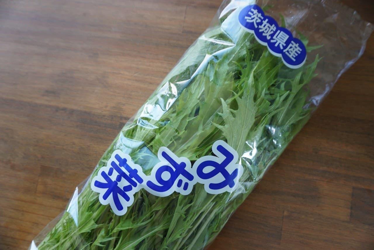水菜のイメージ画像