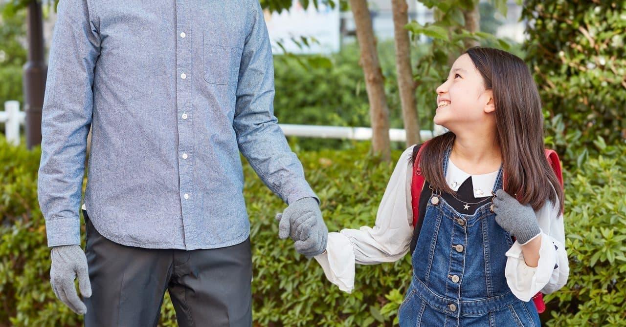 ミドリ安全接触感染予防手袋