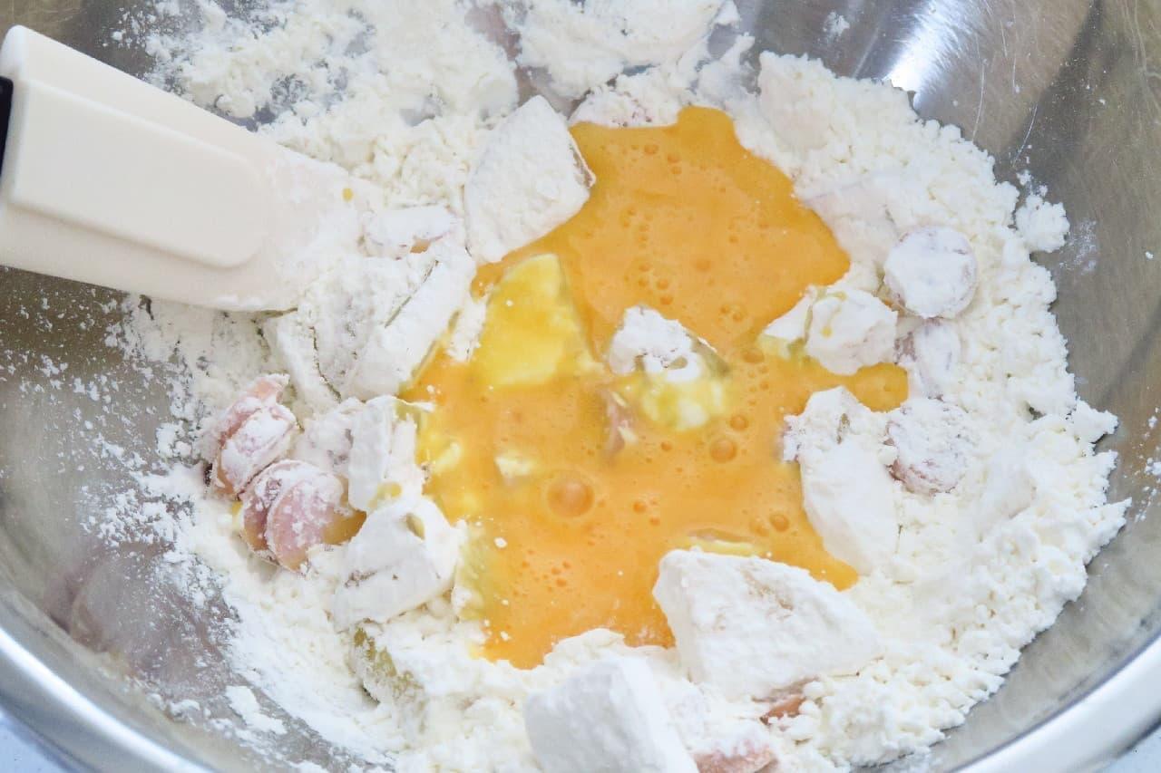 ポテトとソーセージのケークサレ