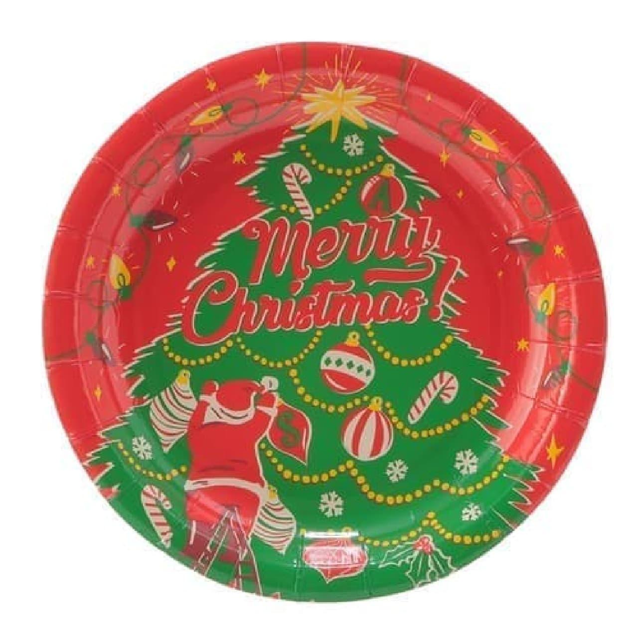 プチプラが魅力♪「オーサムストア」のクリスマスパーティー用品 -- ポップな紙皿やきらめくオーナメントなど