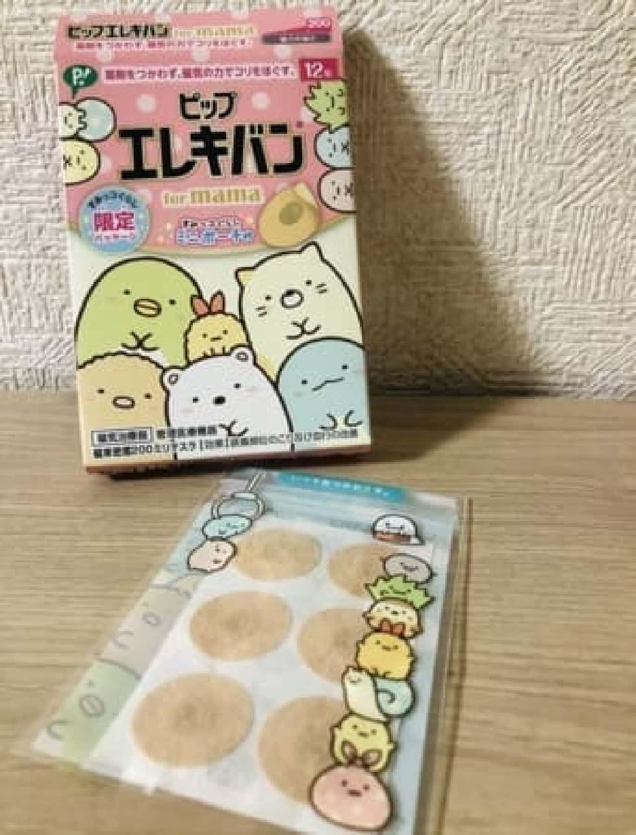 ピップエレキバン for mama すみっコぐらし限定パッケージの専用ポーチ