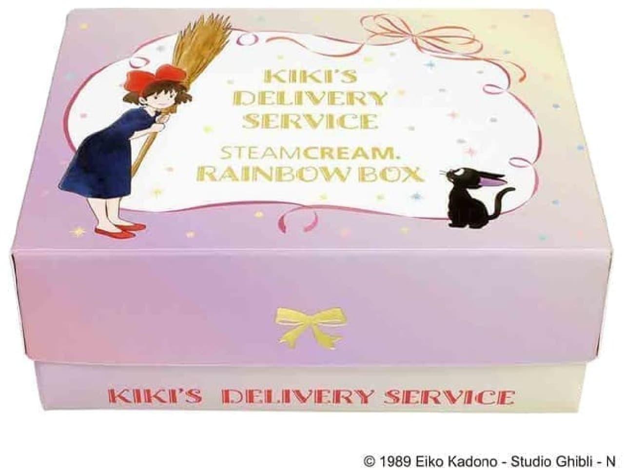 スチームクリーム「魔女の宅急便 RAINBOW BOX」