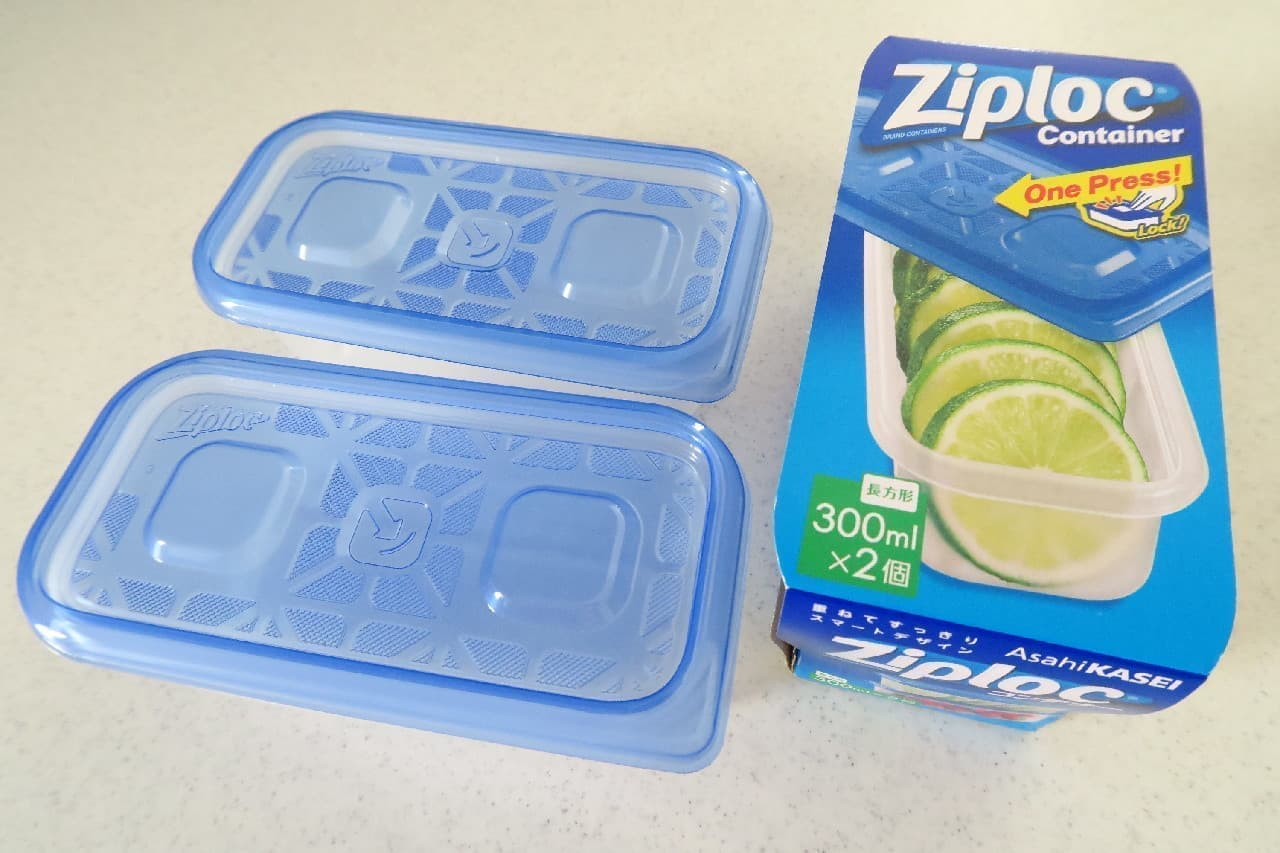 冷蔵庫の整理にも!「ジップロック コンテナー 300ml」が食品&小物の保管におすすめ