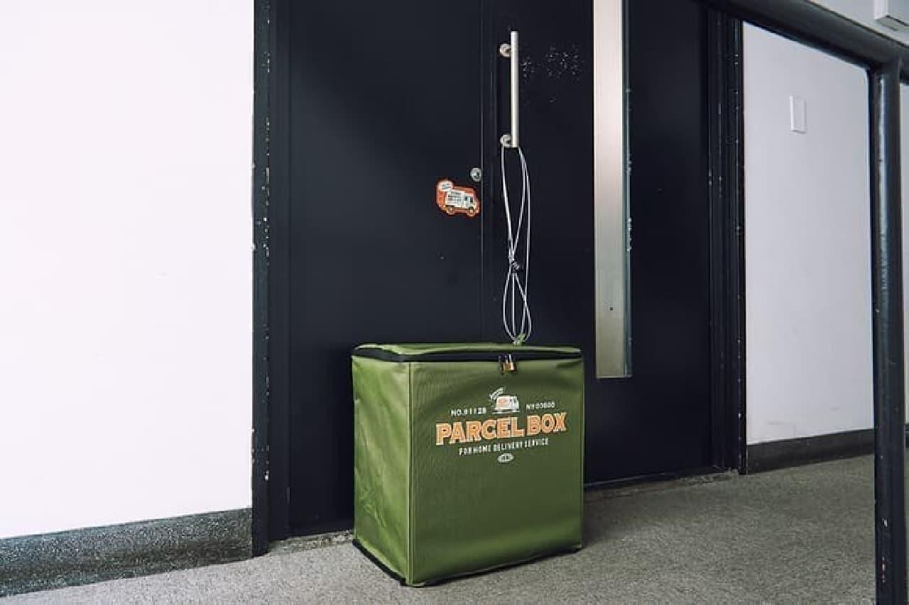 オーサムストアから保湿ケアや感染予防グッズ -- コンパクトな宅配バッグ&ボックスも