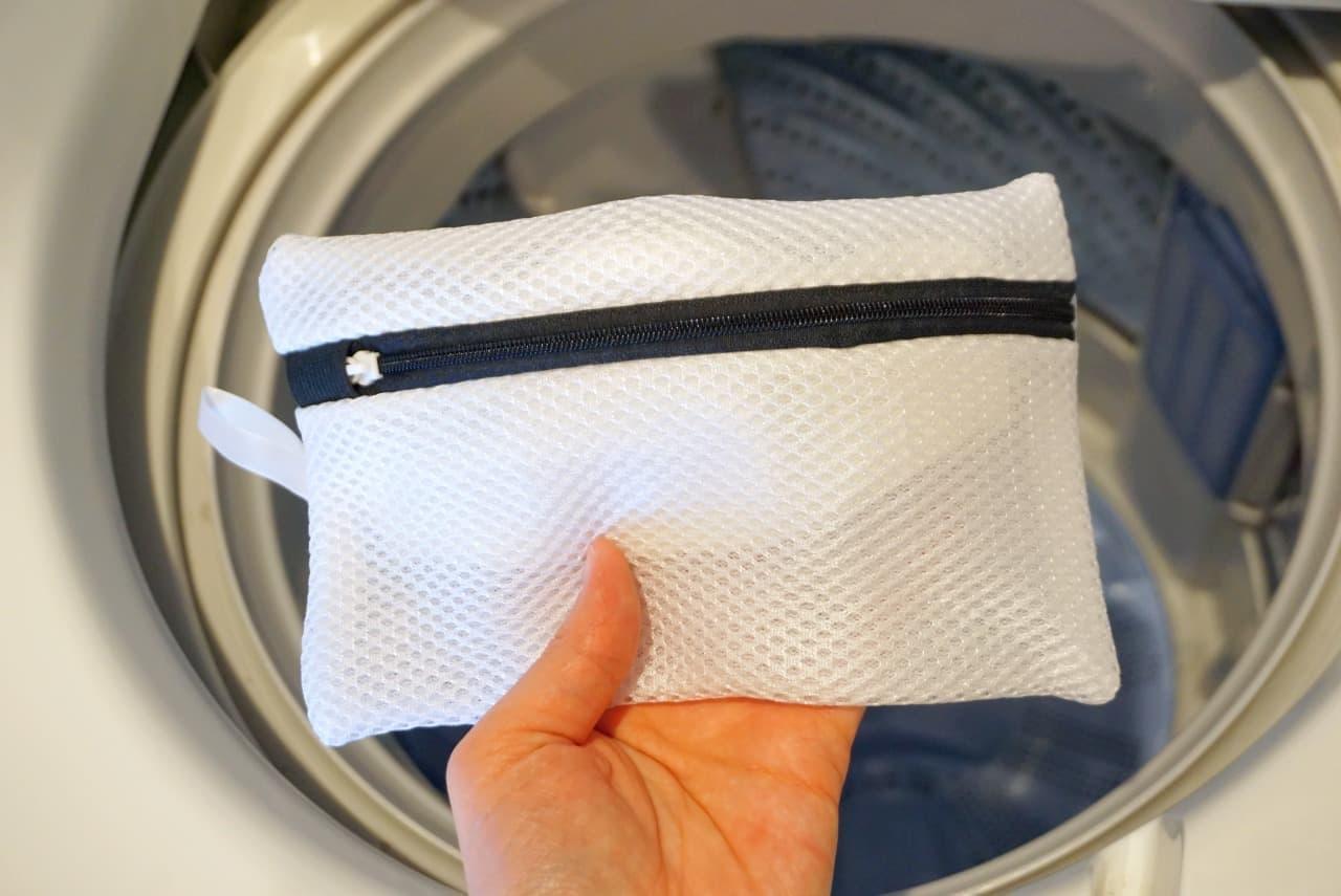 ダイソー「洗えるマスク用洗濯ネット」