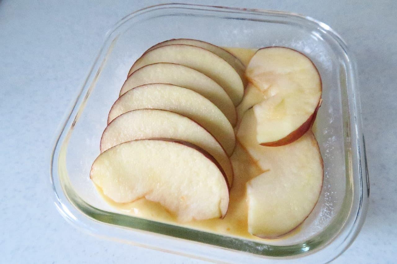 りんごとヨーグルトのケーキのレシピ