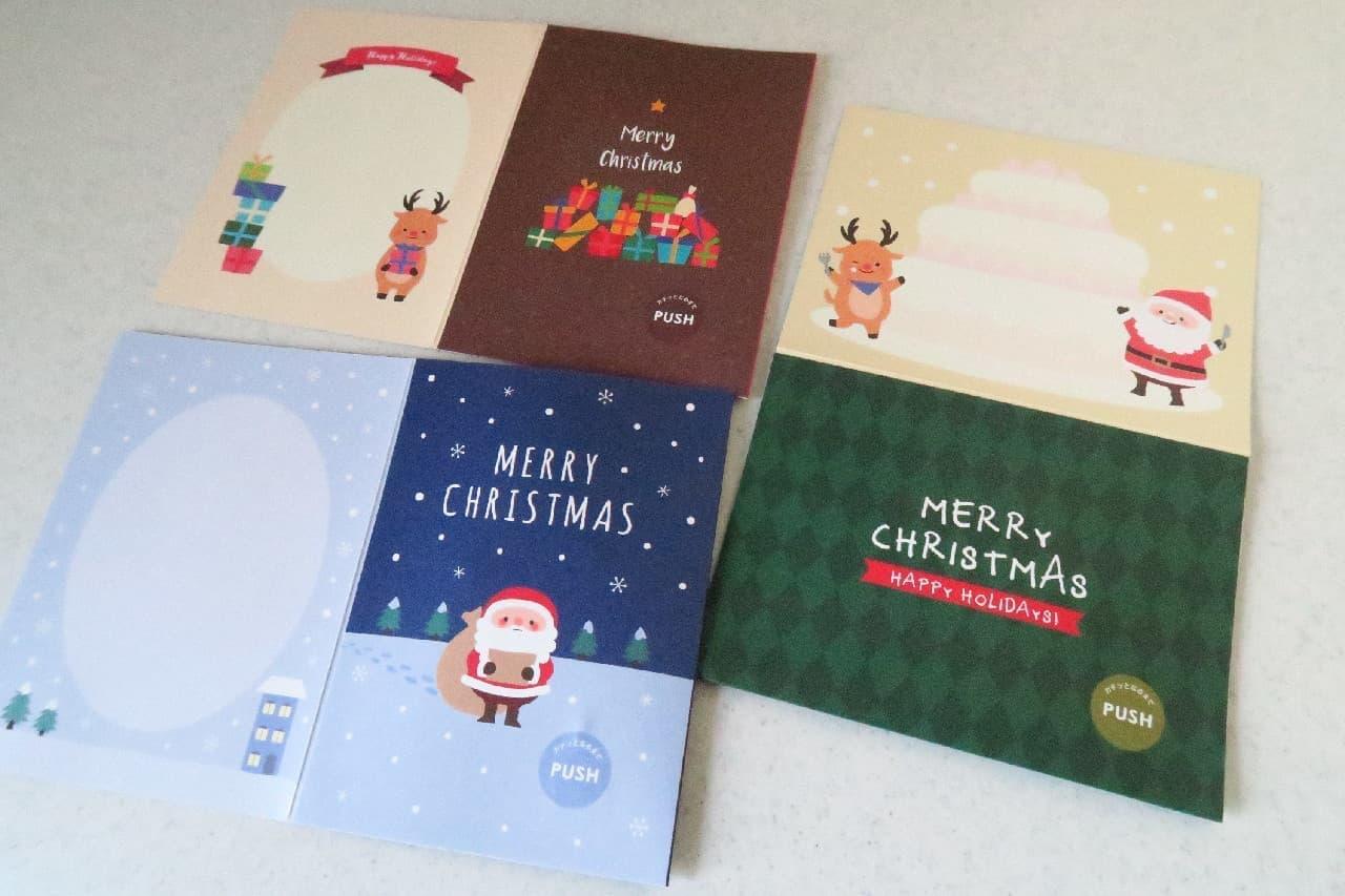 【100均】メロディー付きクリスマスカード