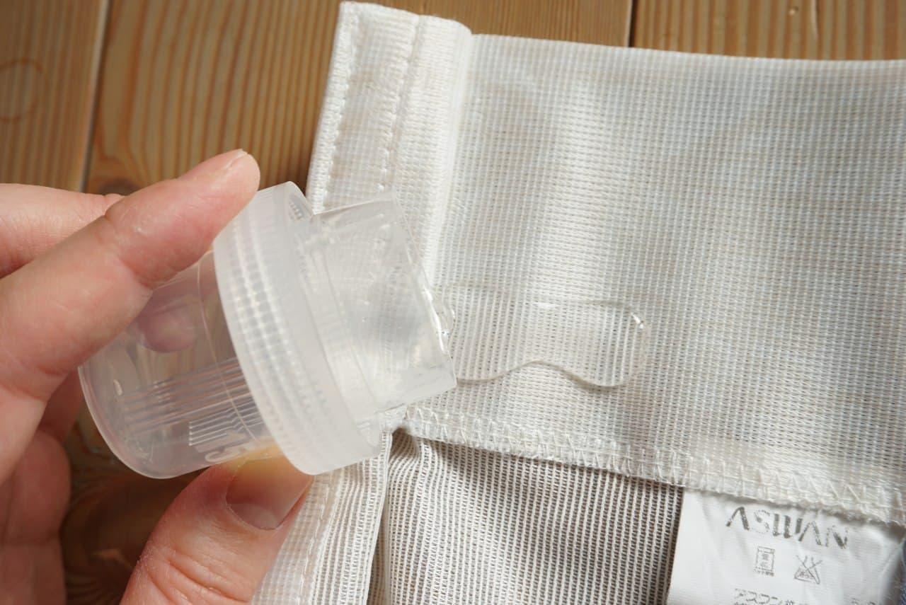 カーテンの洗濯方法