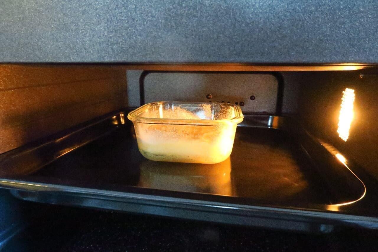 【レシピ】kiri使用!クリームチーズのパウンドケーキ -- ダイソー耐熱ガラス容器を使って