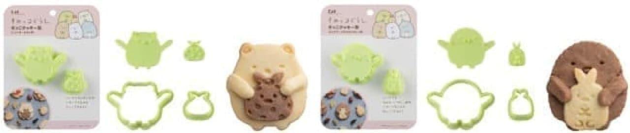 すみっコぐらしのクッキー型やカップケーキ型が貝印から