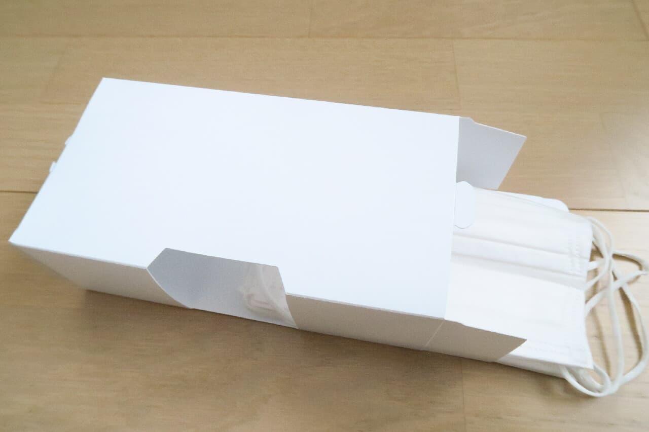 つけ忘れ防止!100均「壁につけられるマスク収納ボックス」が便利 -- 玄関ドアなどに簡単常備