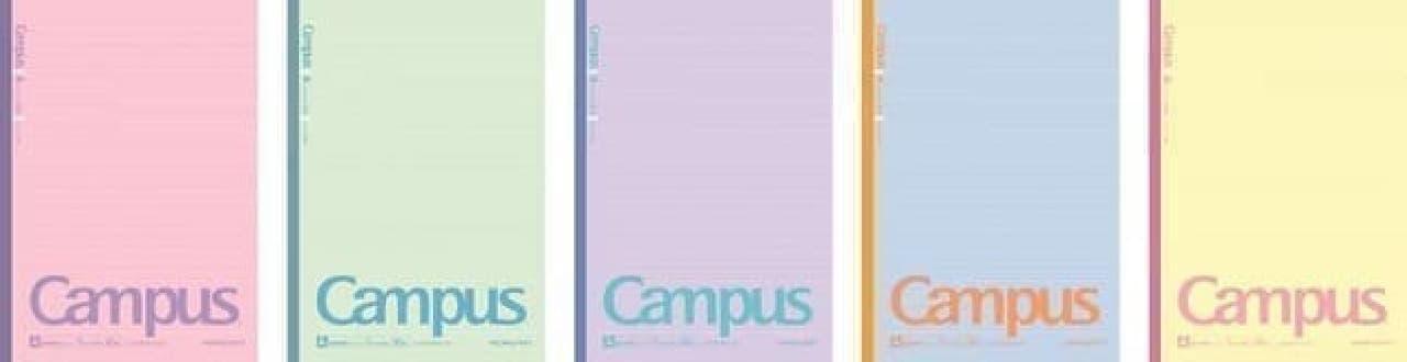 キャンパスノートからフルーツ柄やコットンカラーの5色パック -- ドット入り罫線を採用