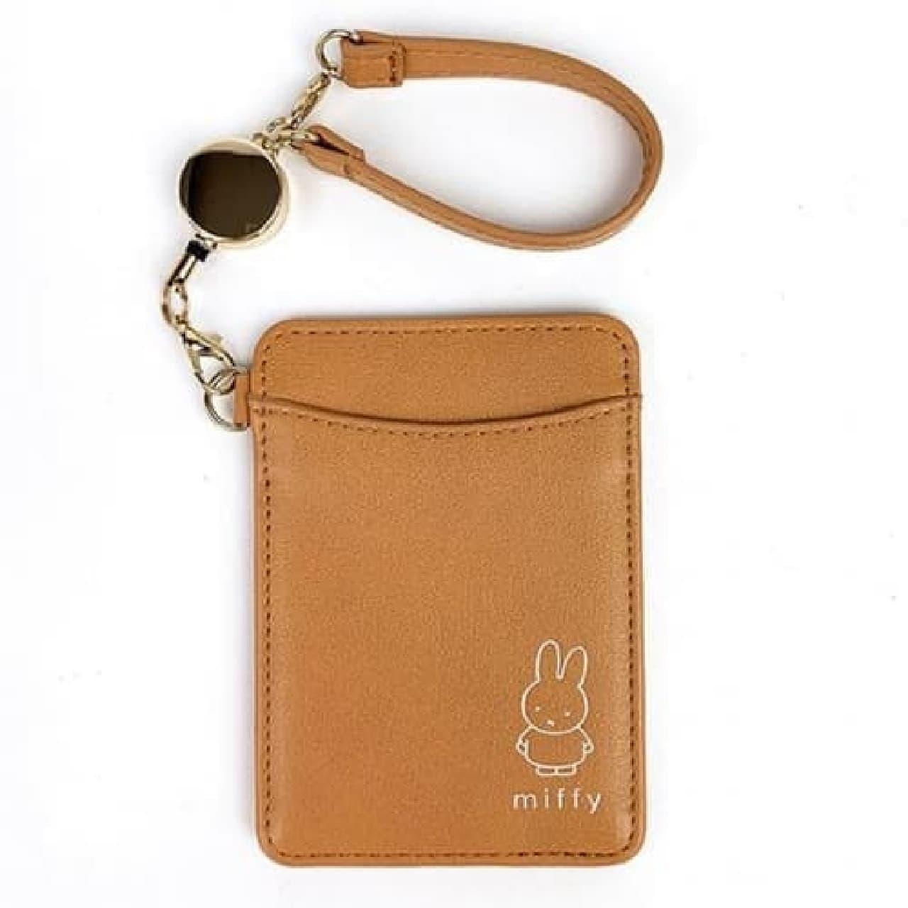 ミッフィー×キャメルカラーの大人っぽいポーチや財布 -- クロス付き眼鏡ケースも