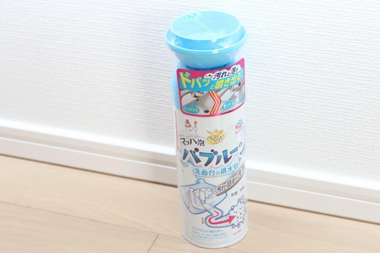 アース製薬「らくハピ マッハ泡バブルーン 洗面台の排水管」
