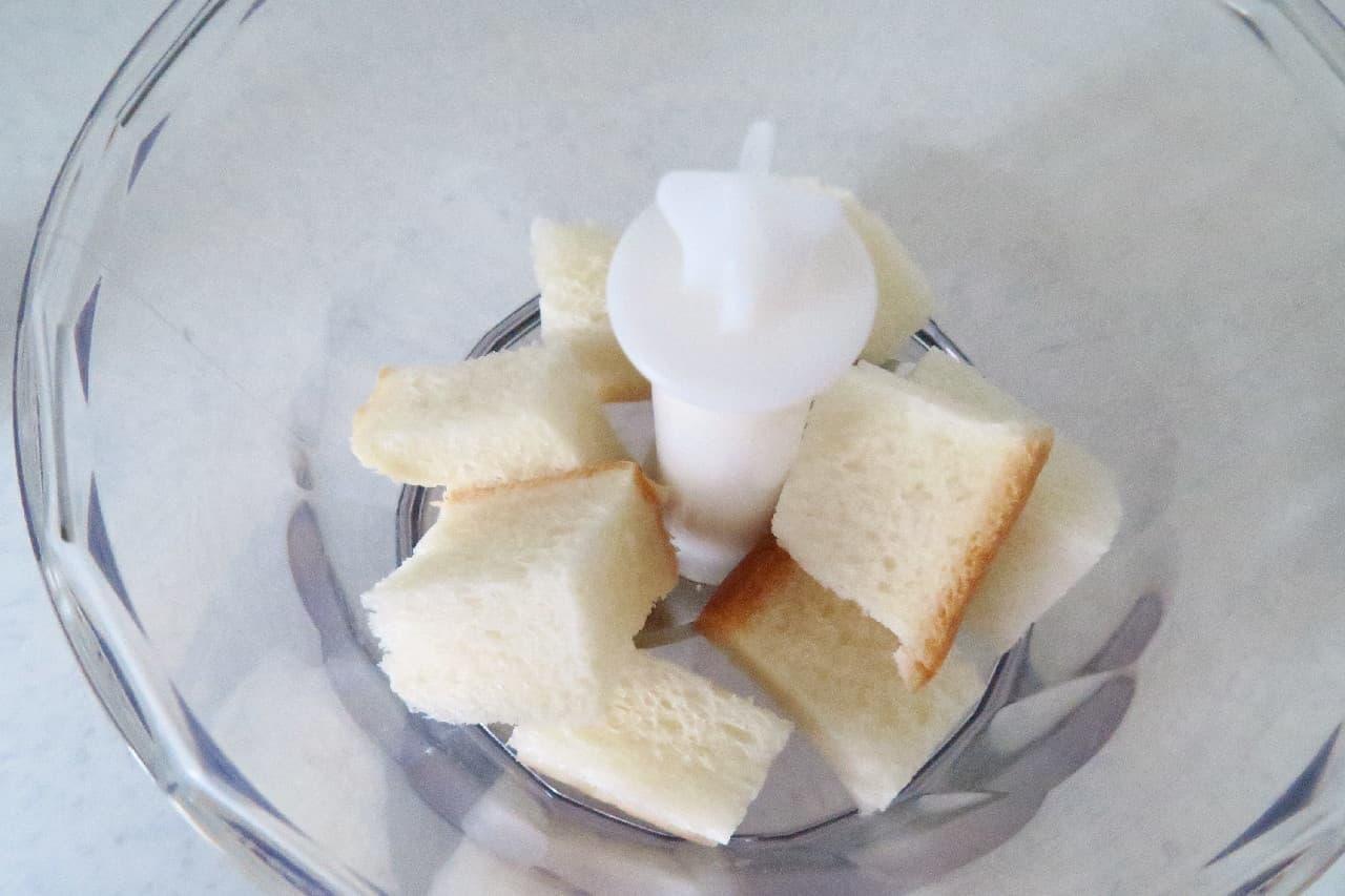 フードプロセッサーで簡単!パン粉は手作りしよう -- 必要な分だけ&冷凍可能