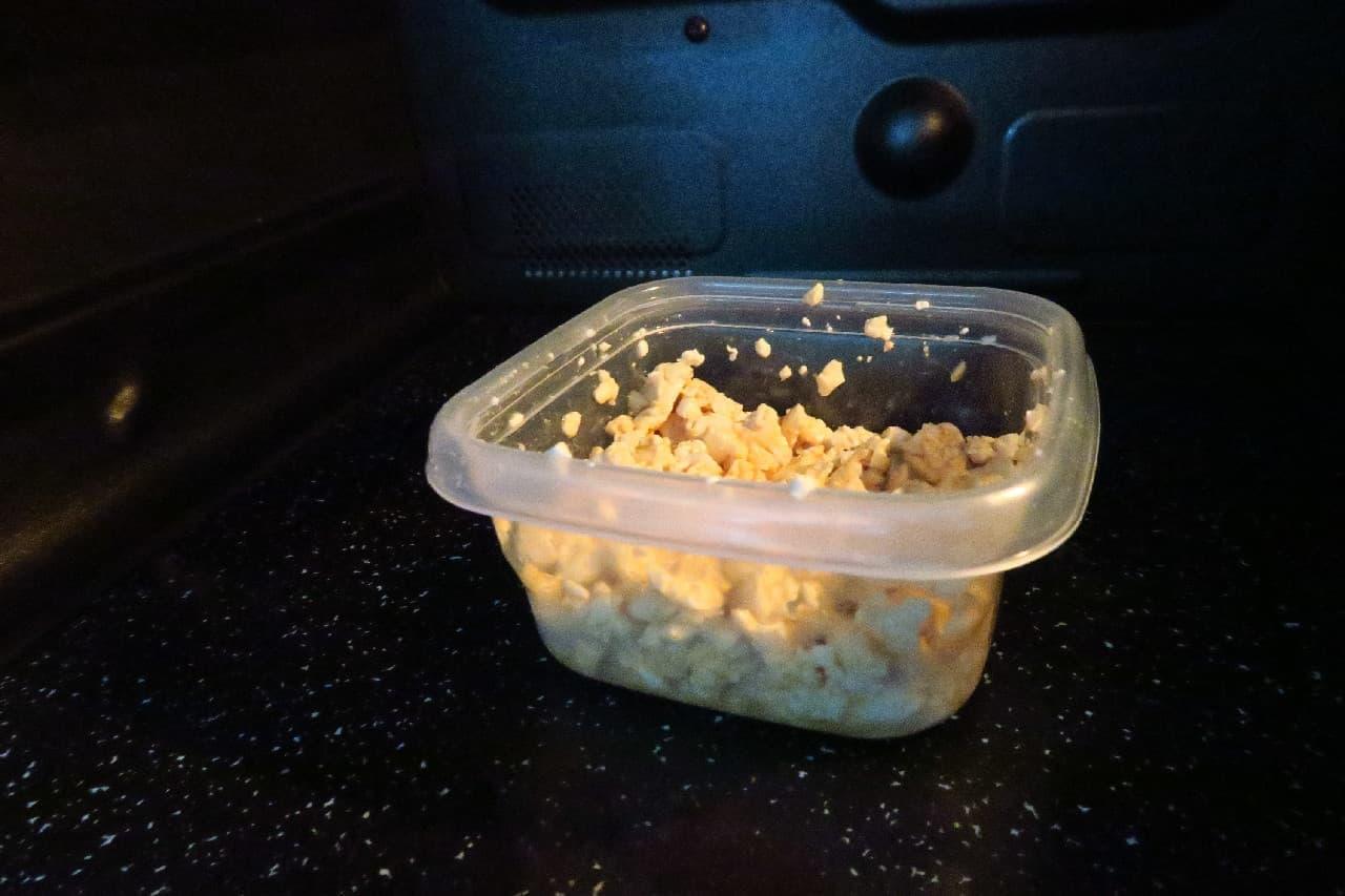 糖質オフに♪ 豆腐のかさ増しご飯 -- ごま油で香り高く