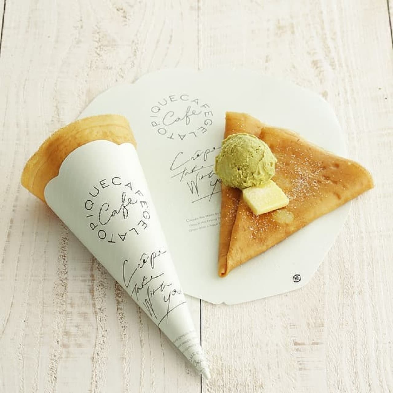 gelato pique cafeから限定ミニエコバッグ -- コンパクトに持ち運び