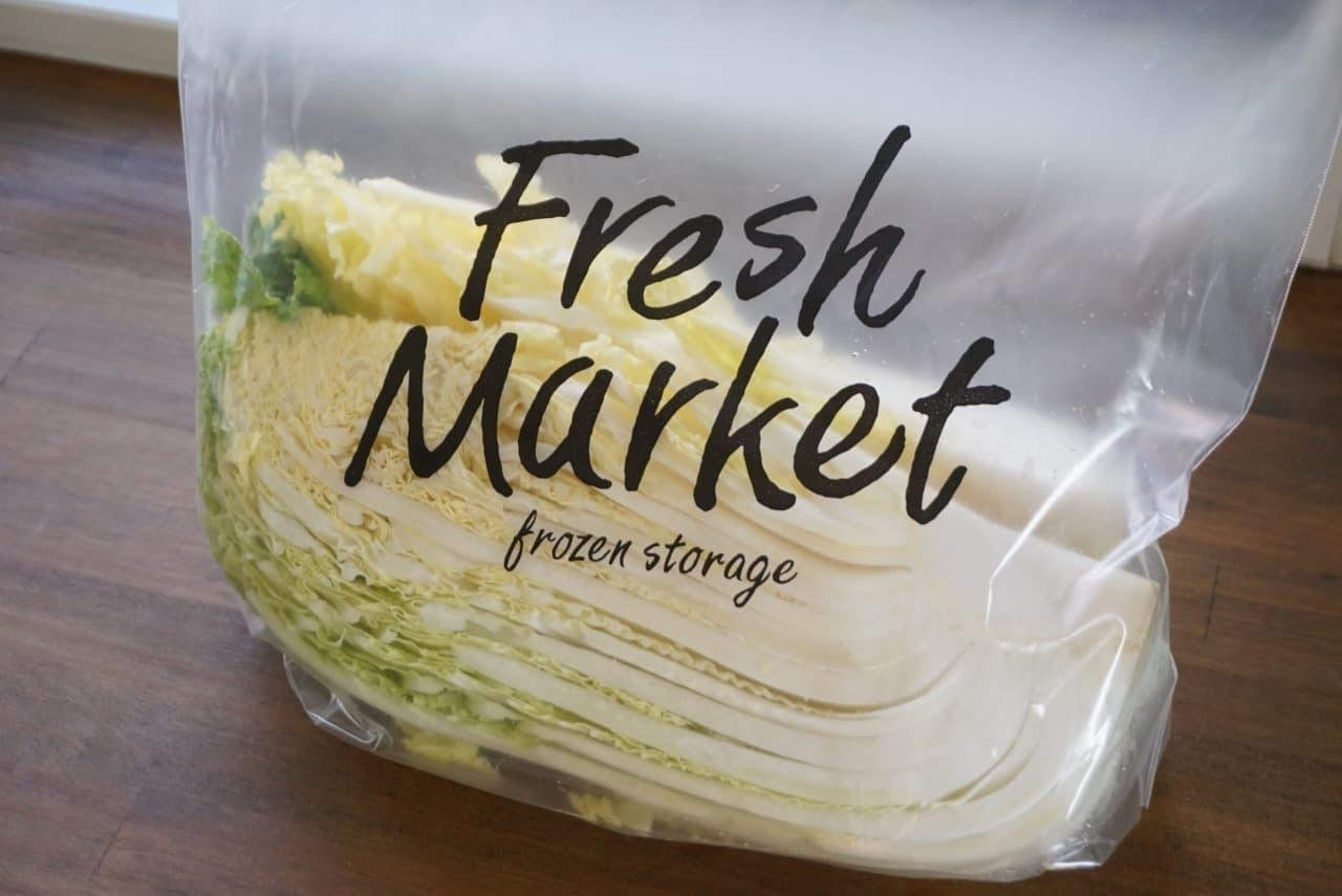 フリーザーバッグ野菜用