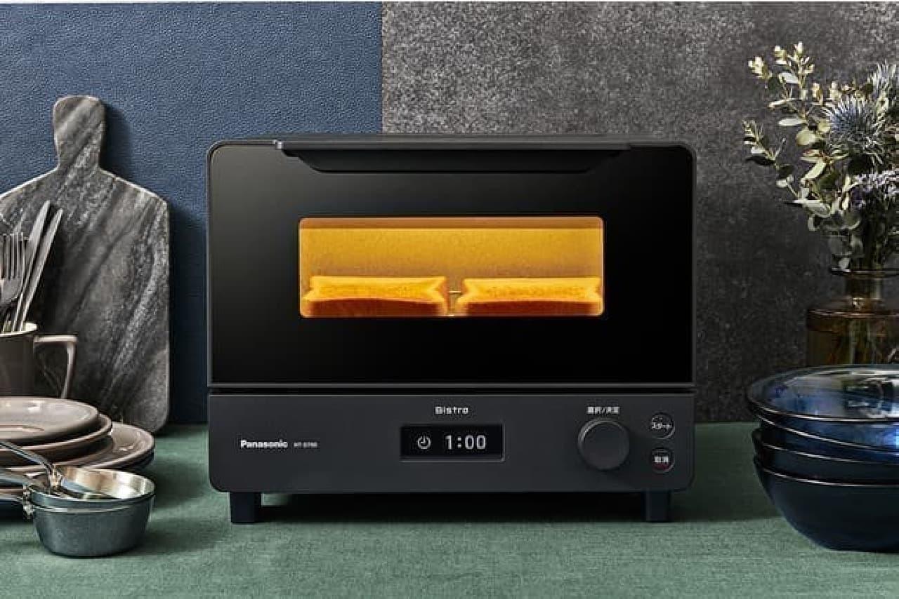 トーストが美味しく焼ける「オーブントースター ビストロ」発売 -- 冷凍食パンもオートで簡単