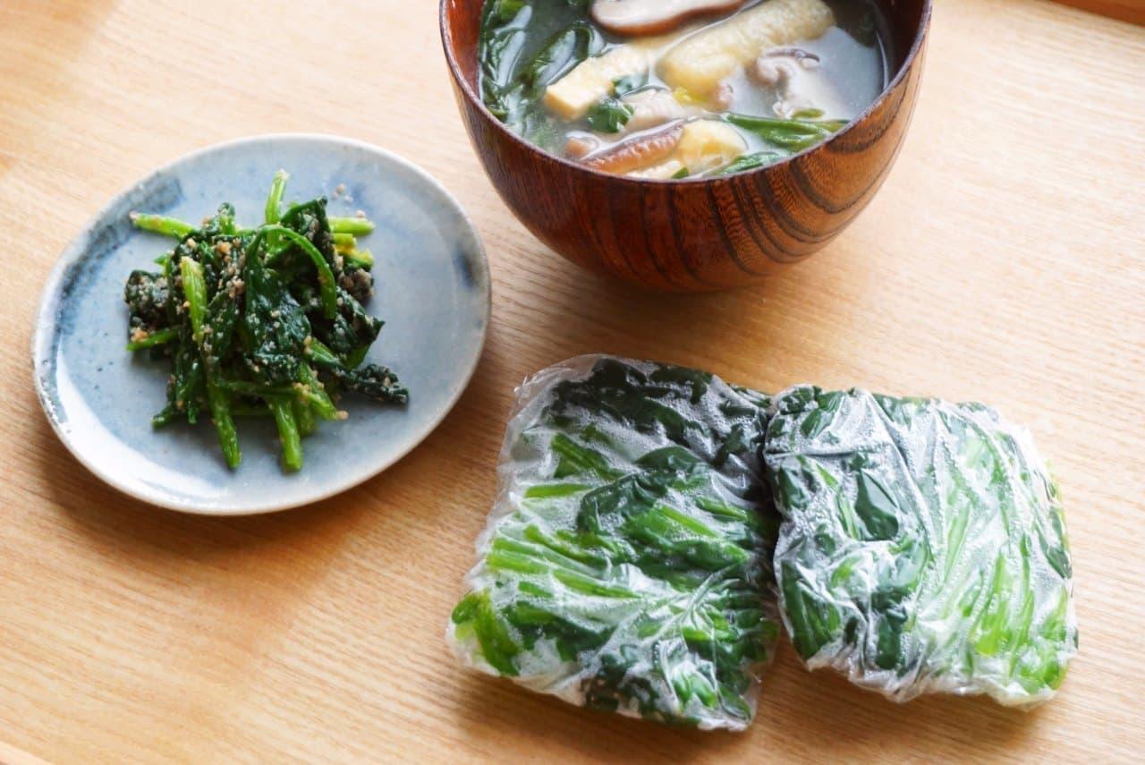 冬野菜の冷凍保存方法