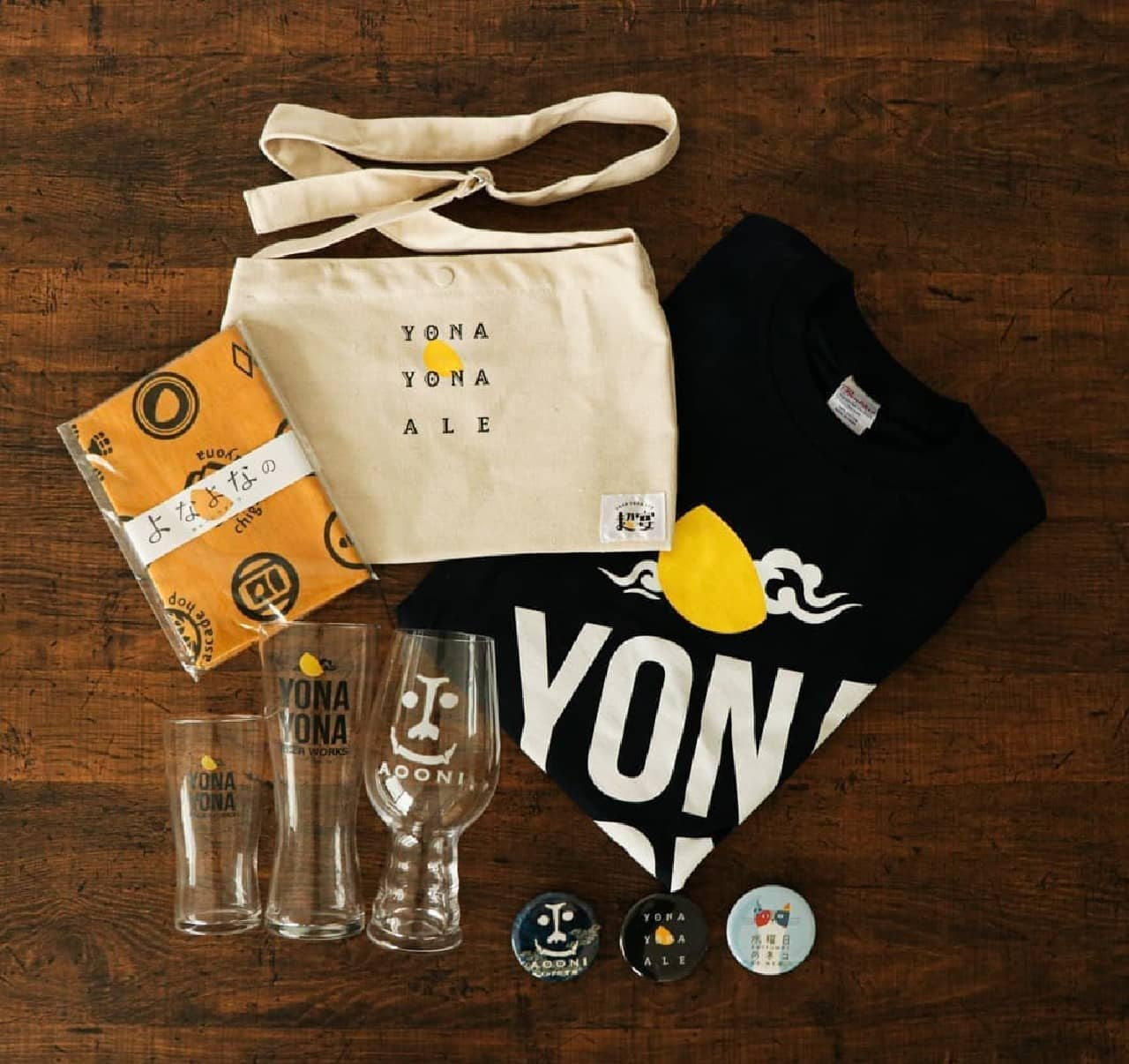 「YONA YONA BEER WORKS」オフィシャルグッズ福袋