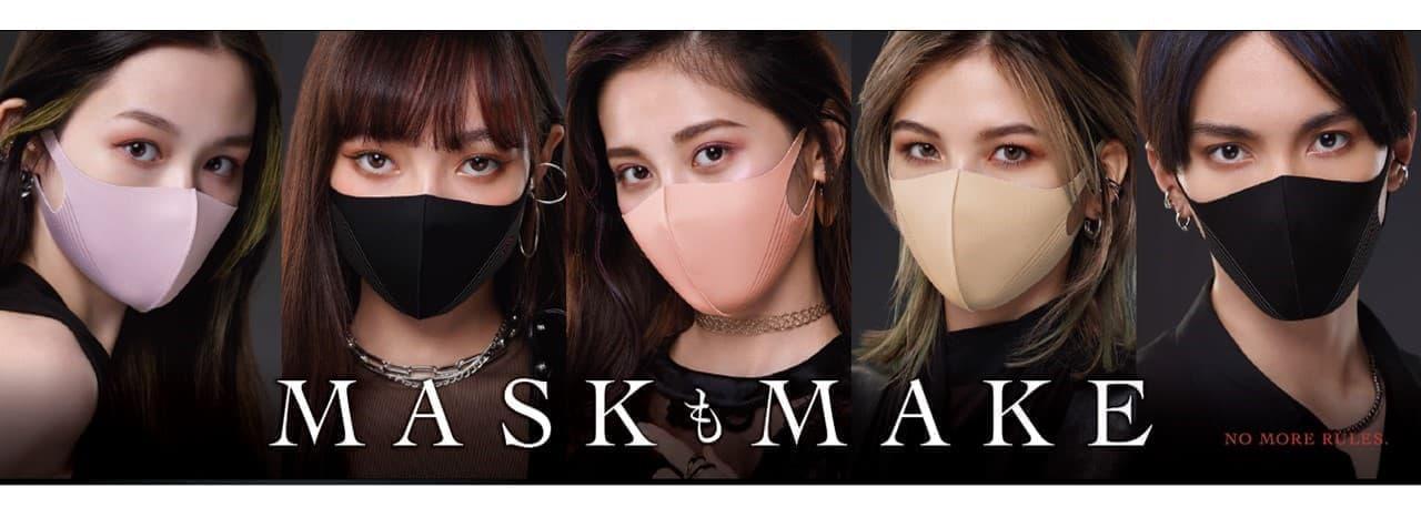 KATE「小顔シルエットマスク」