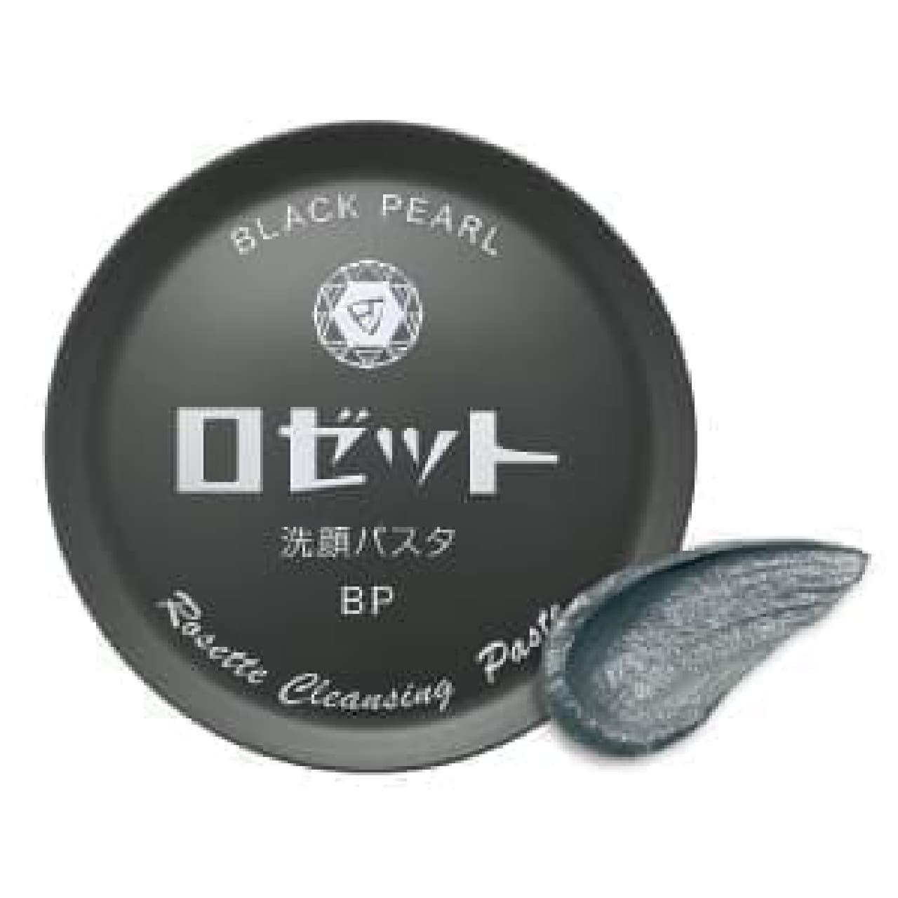 ロゼット洗顔パスタ ブラックパール