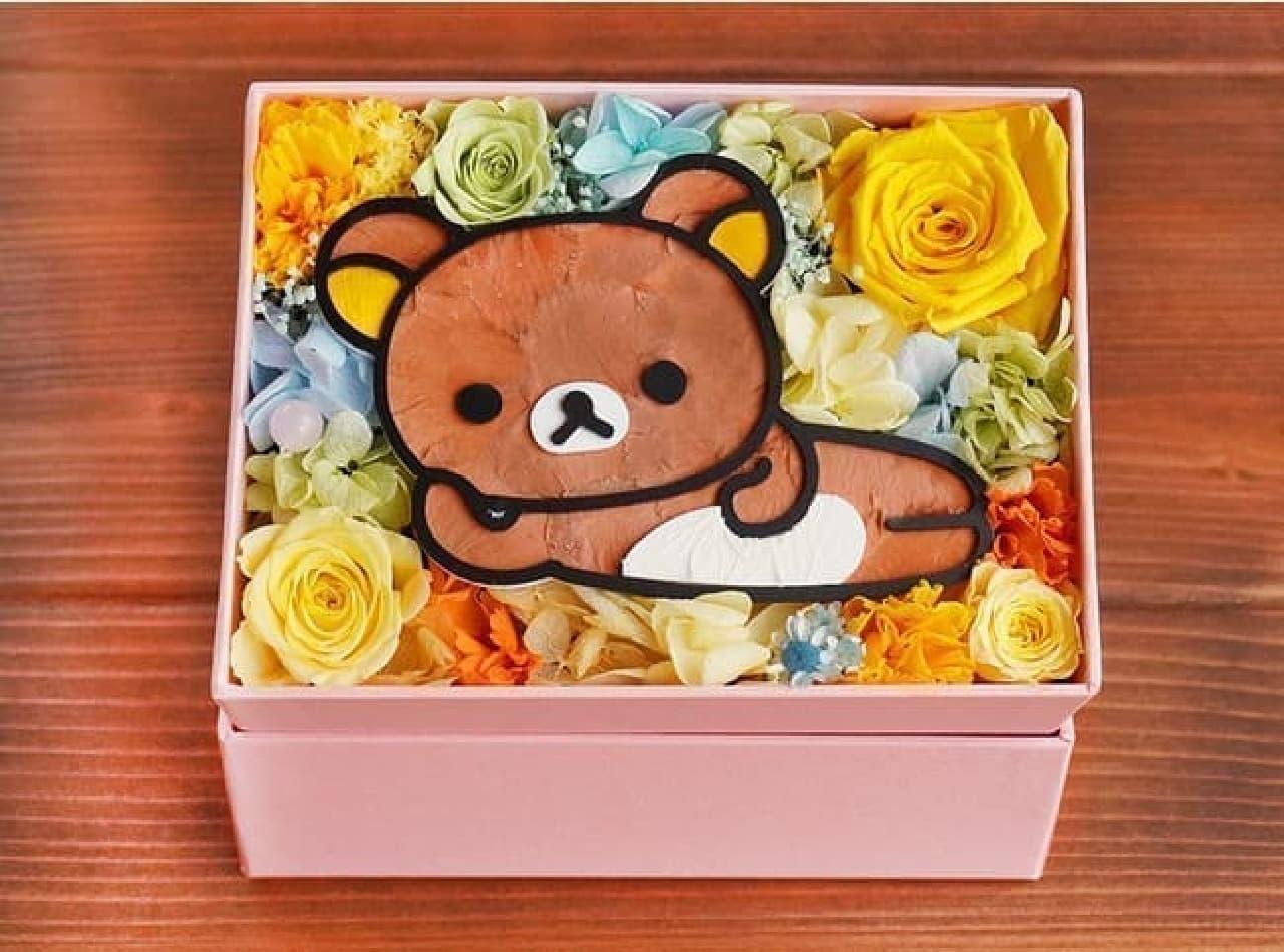 お花のボックス「ごゆるり リラックマフラワー」登場 -- プリザーブドフラワー使用で長持ち