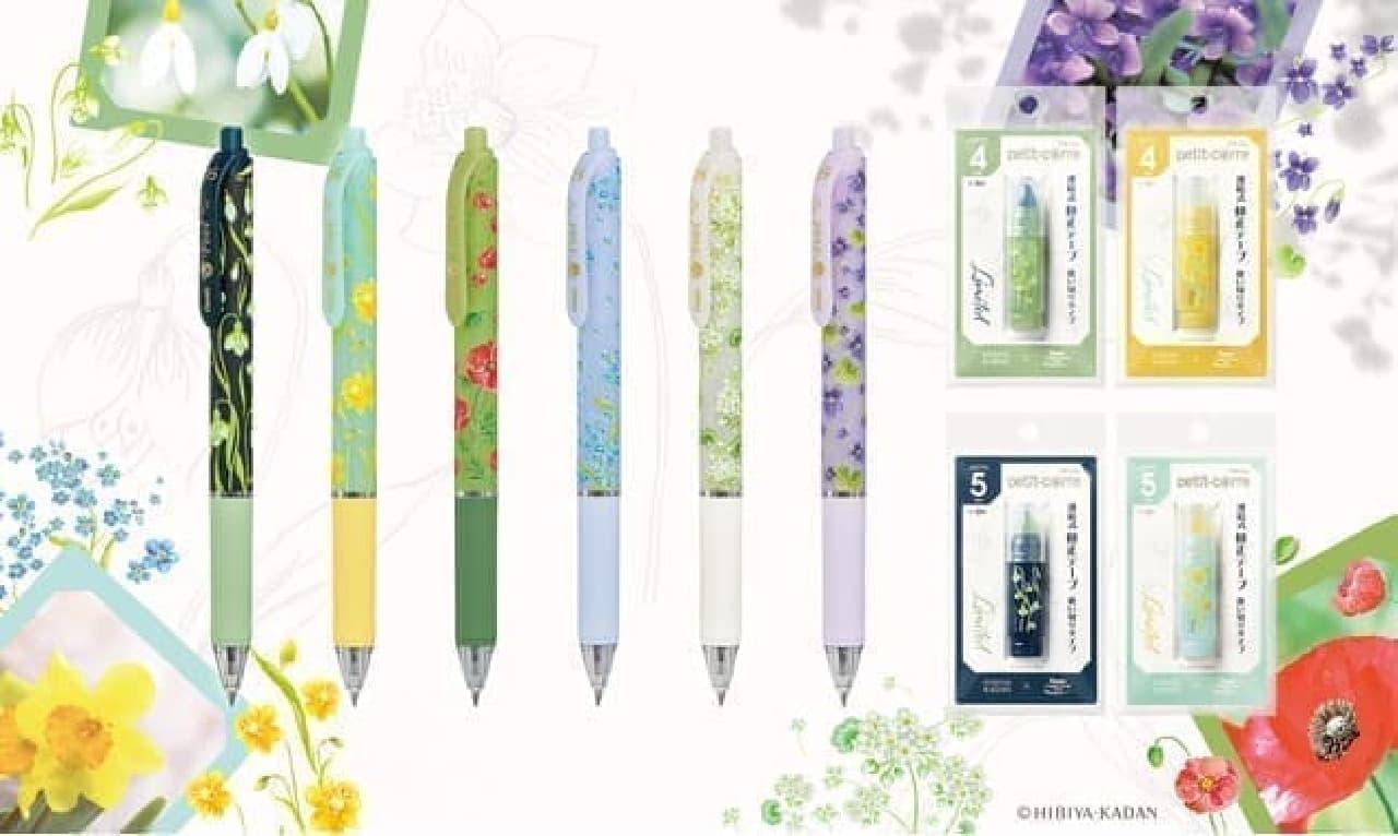 日比谷花壇とコラボ!油性ボールペン「ビクーニャ フィール」が美しい花柄に -- 修正テープ「プチコレ」も