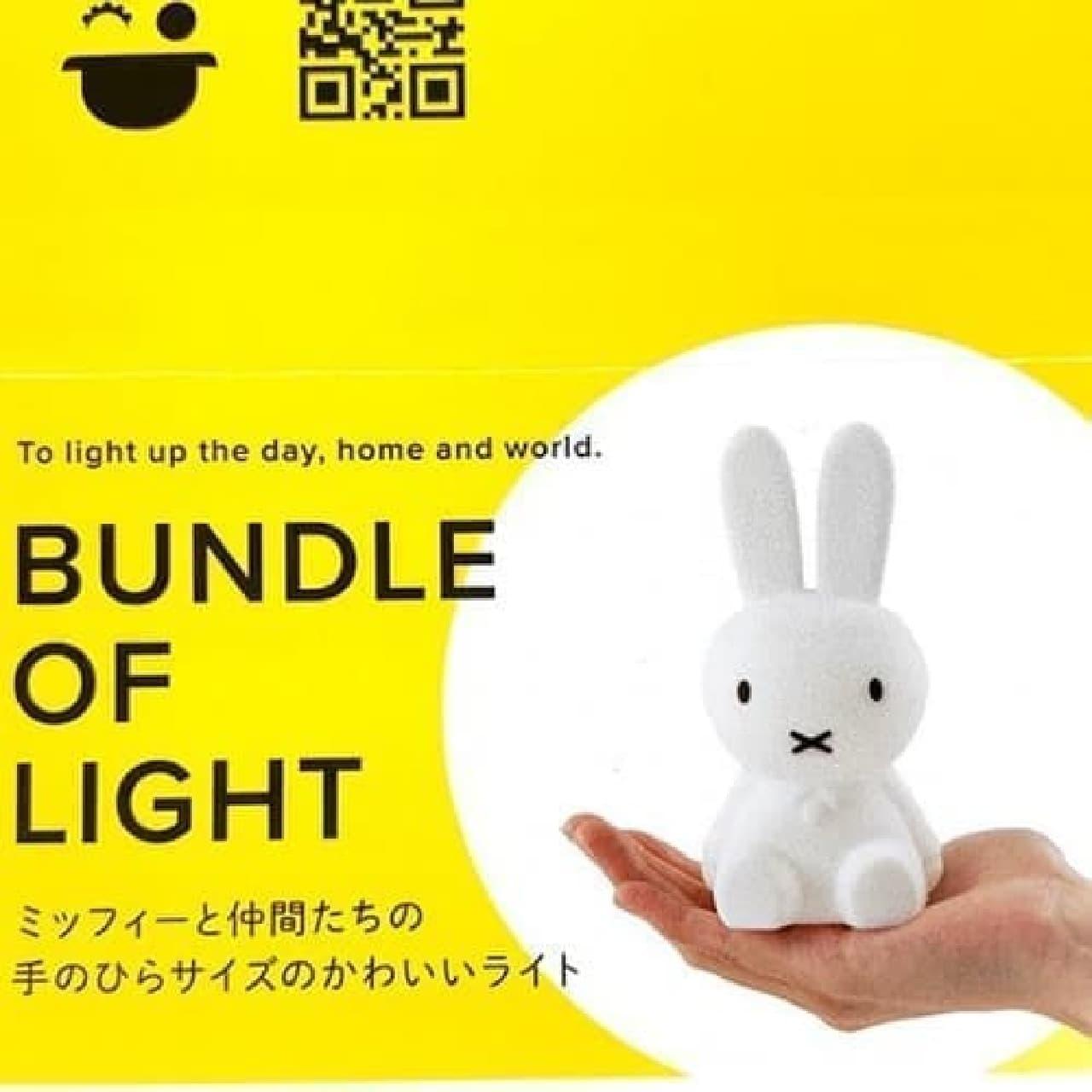 ギフトにも♪ ミッフィーの可愛いインテリアライト -- 部屋を優しく照らす手のひらサイズ