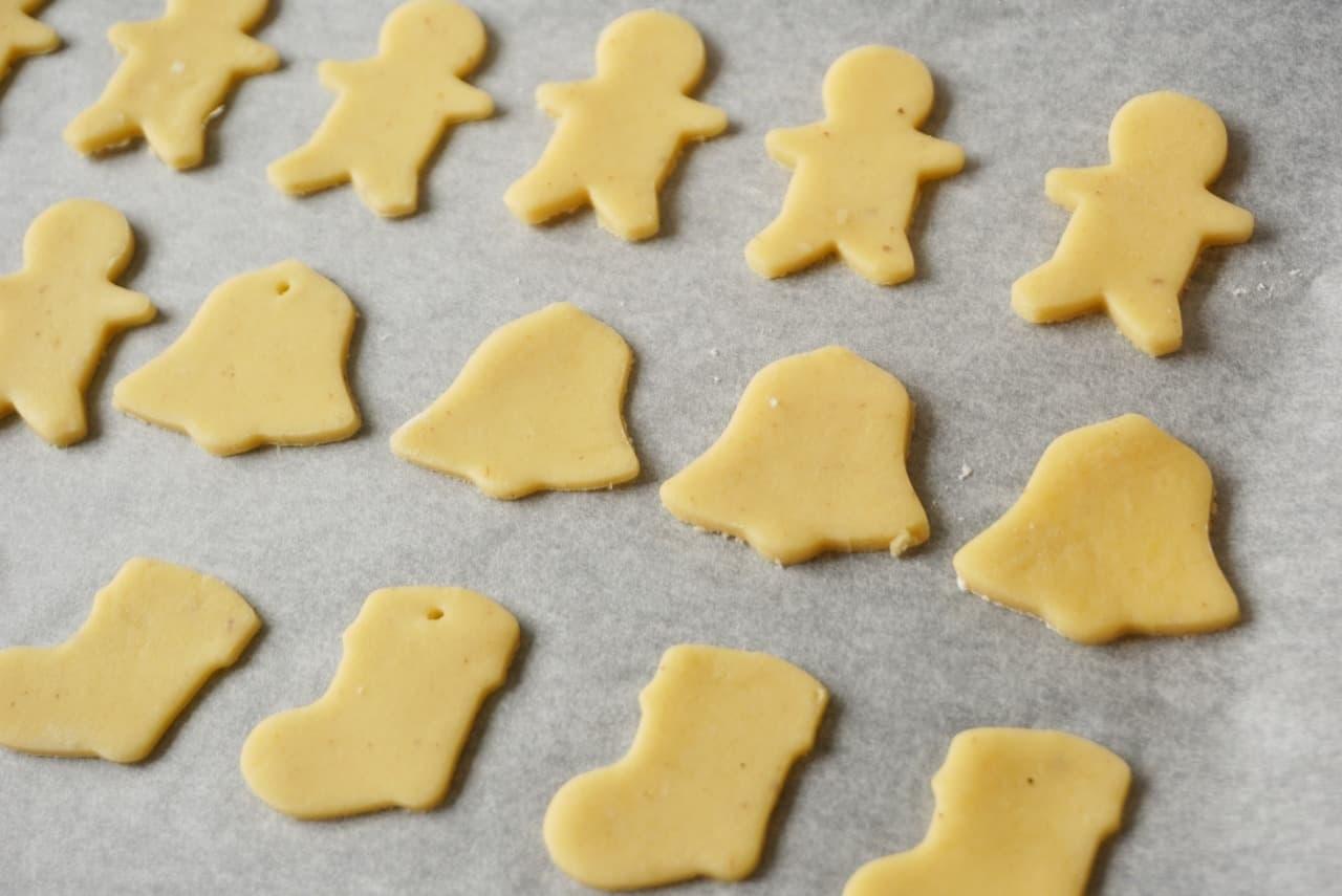 ホットケーキミックスでジンジャークッキーレシピ