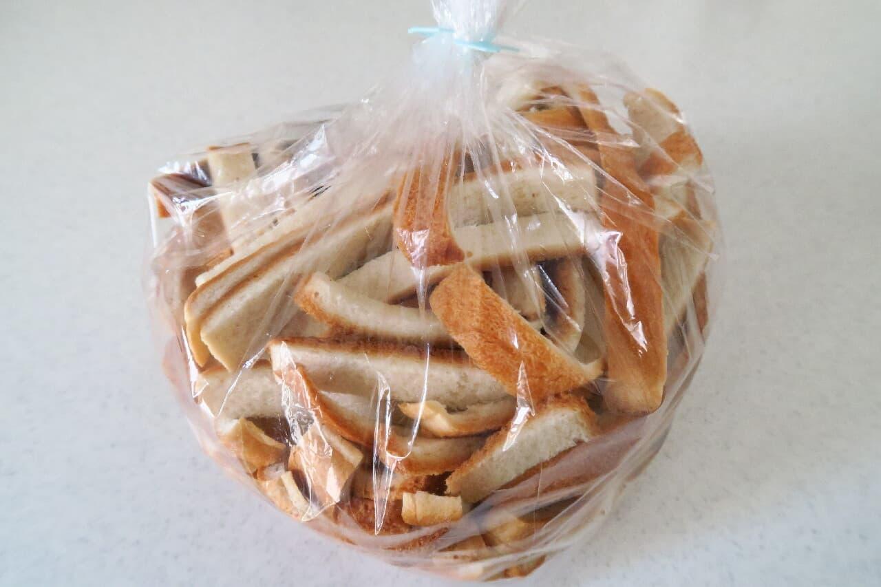 食パンの耳でフレンチトースト -- 玉子焼き器で簡単に