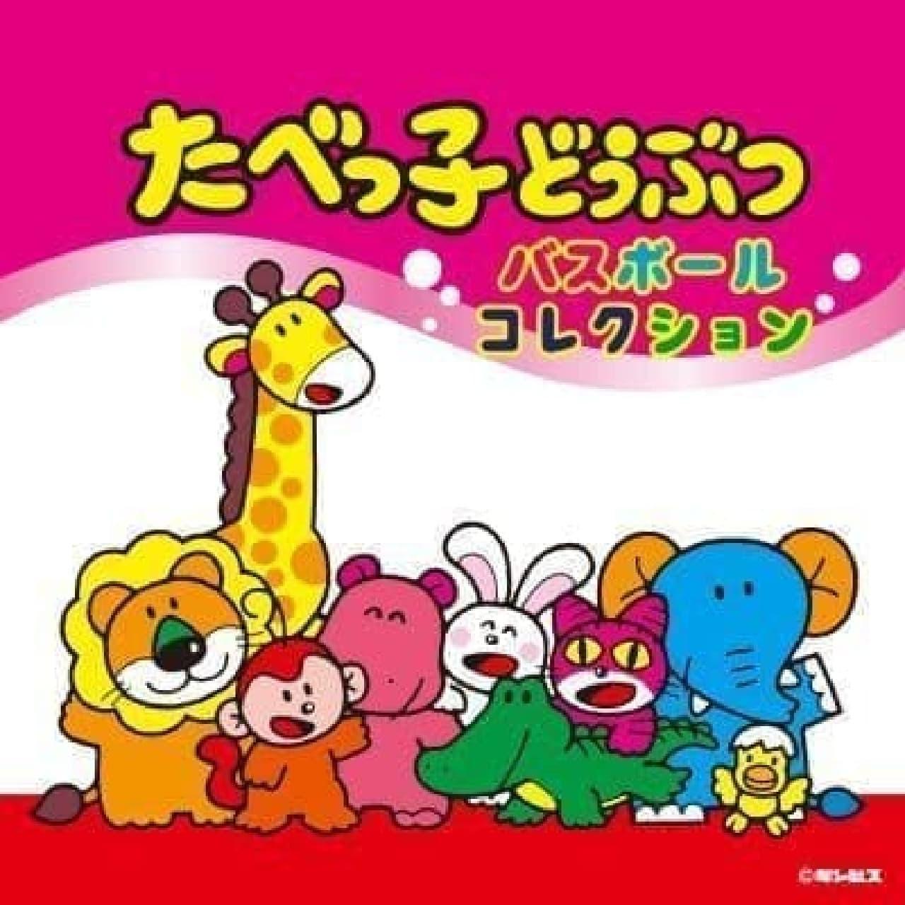 「たべっ子どうぶつ POPUP SHOP」が大阪と東京に -- 限定雑貨やノベルティを展開