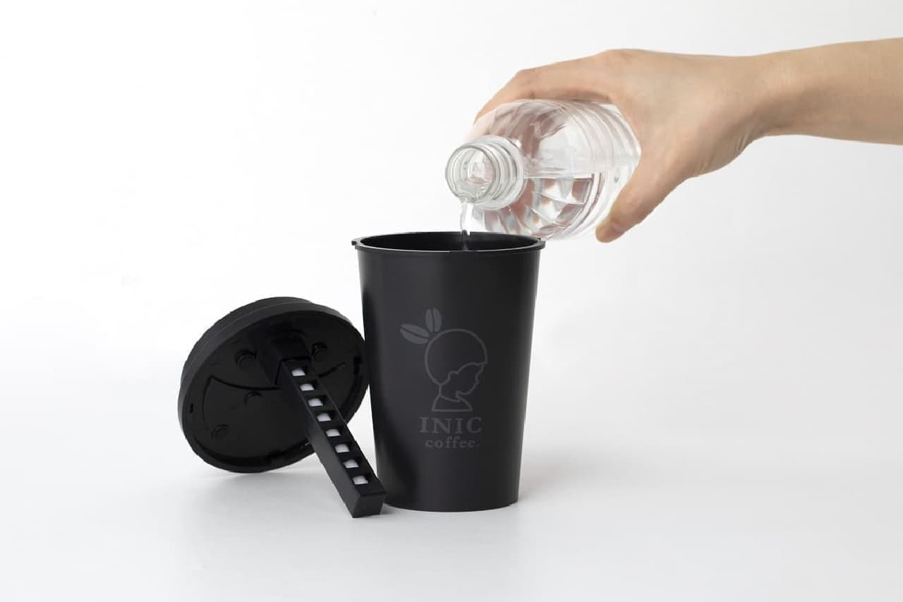 宝島社「INIC coffee 加湿器 BOOK」