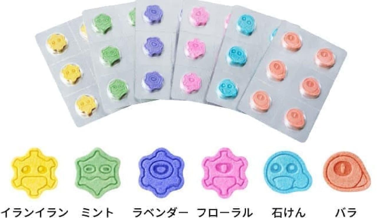 タブレット石けん「POCKET SOAP(ポケットソープ)」