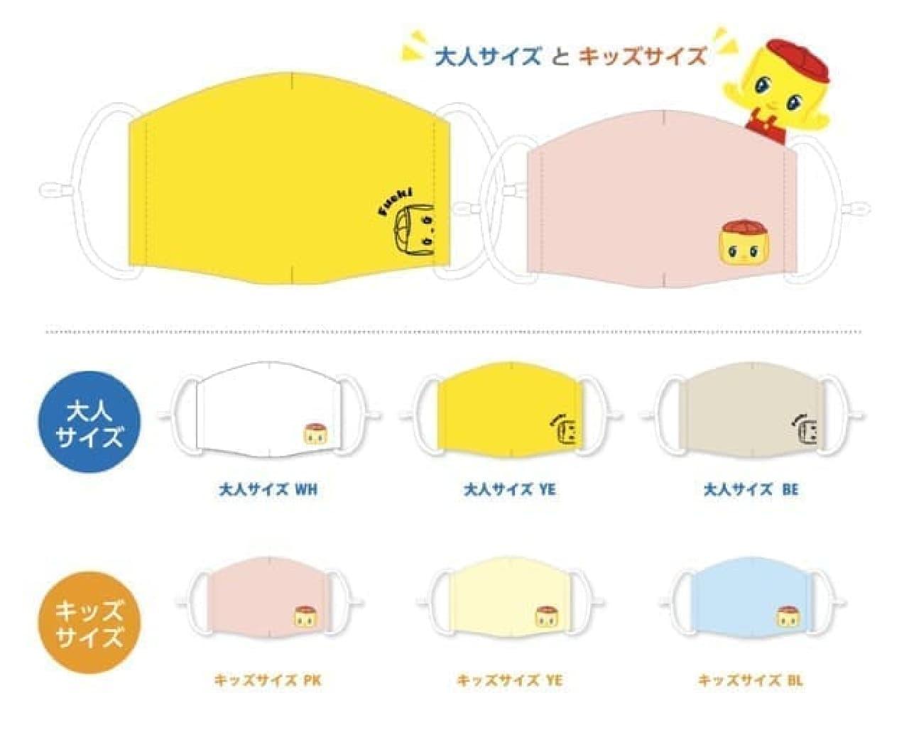 「フエキ刺繍マスク」12月下旬に一般発売 -- 関西の駅構内・土産店舗など