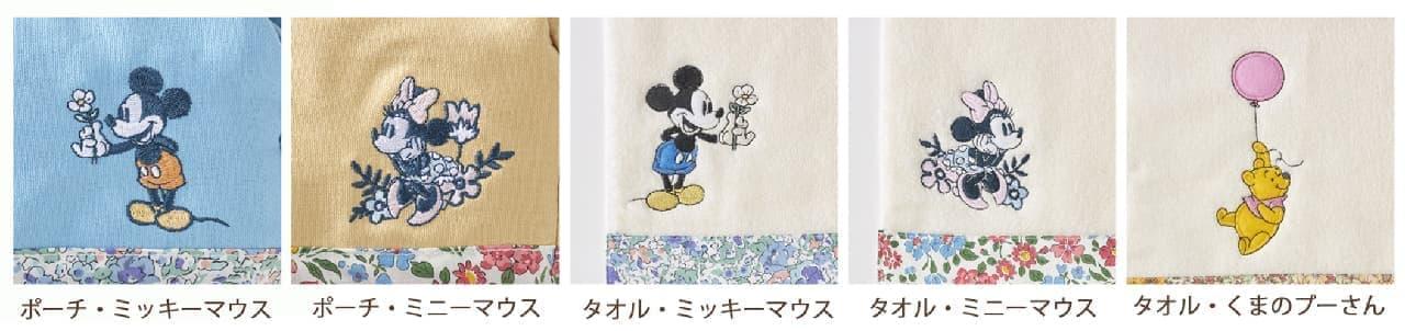 ベルメゾンに「ディズニー&リバティプリントシリーズ」 本革長財布・刺繍ポーチなど