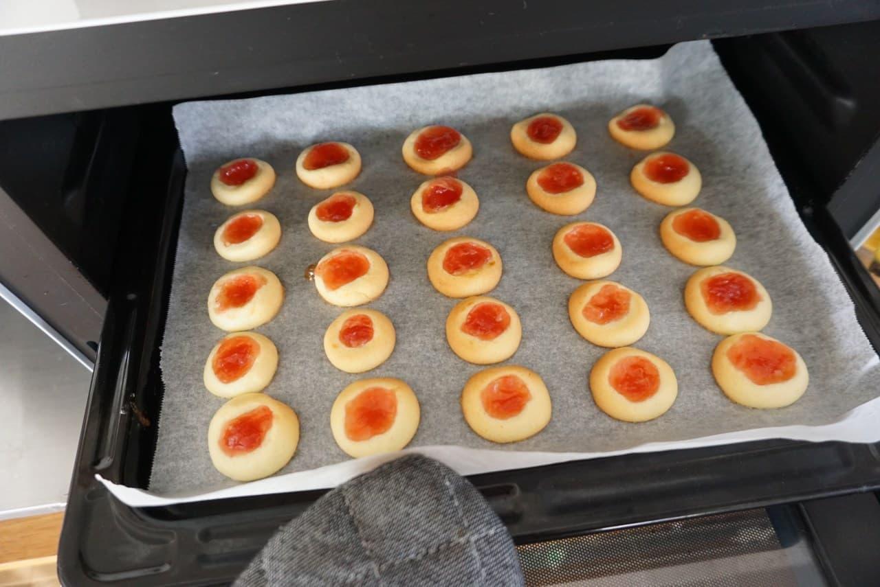 北欧ジャムクッキー「ハッロングロットル」レシピ