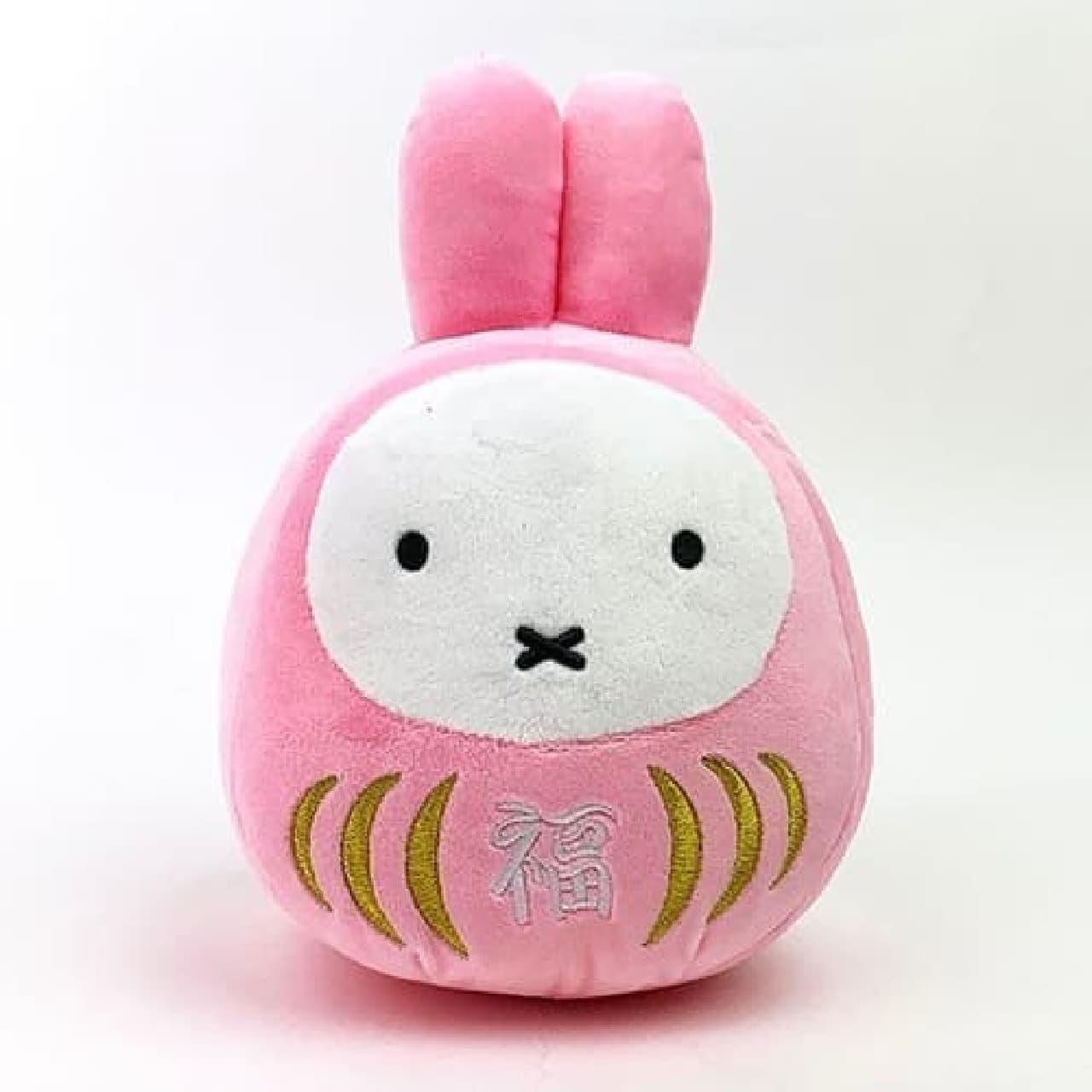 お正月インテリアに♪ 可愛い桜色のミッフィー福だるま