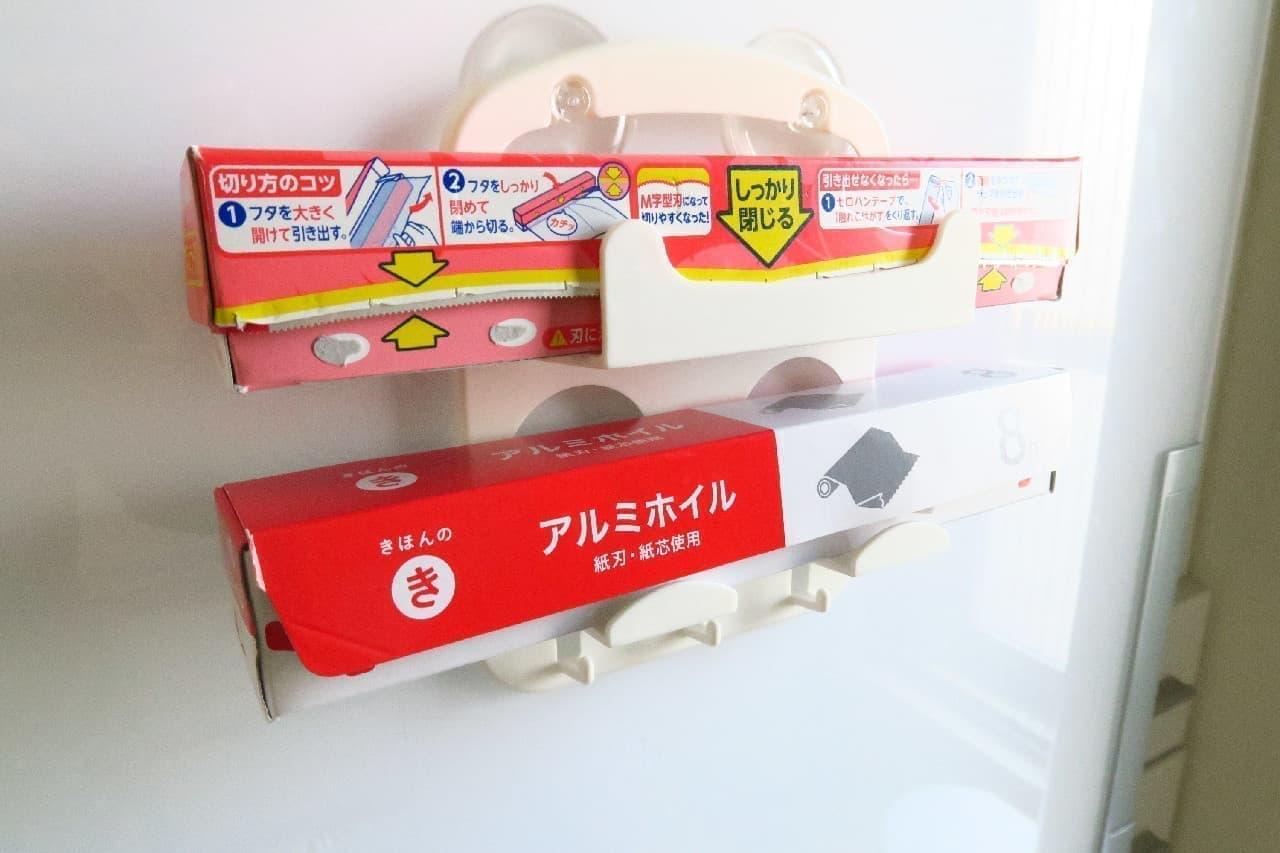ダイソーのラップホルダー2段(吸盤付)