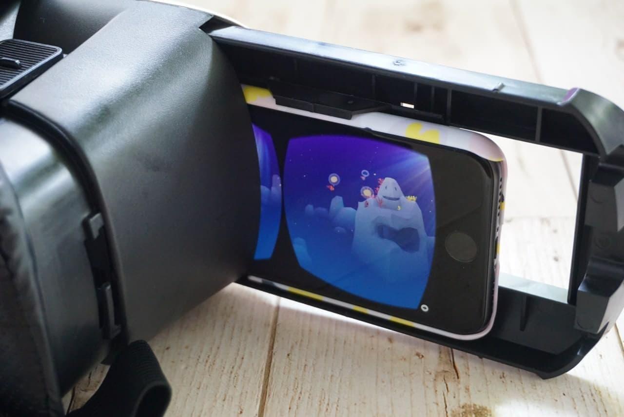 ダイソースマホ用VRゴーグル