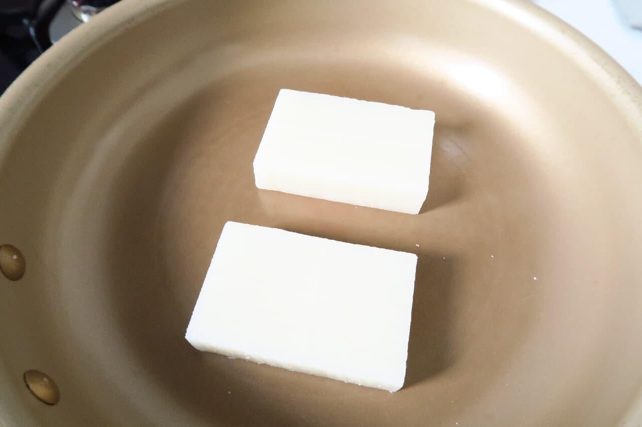 フライパンで簡単!餅の焼き方