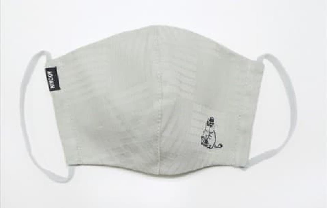ムーミン柄マスクがヴィレヴァンに -- 大人可愛いワンポイント刺繍